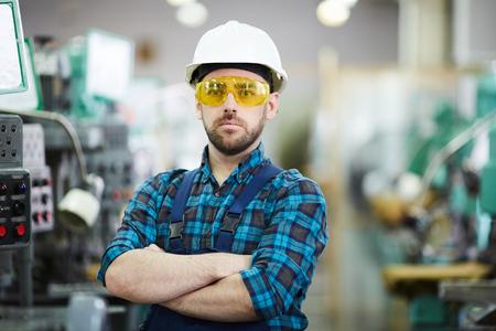 Modern Factory Worker Reklamní fotografie