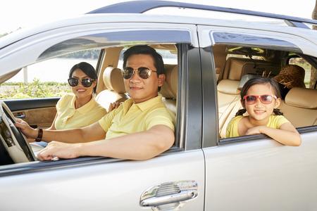 Reisen vietnamesische Familie Standard-Bild