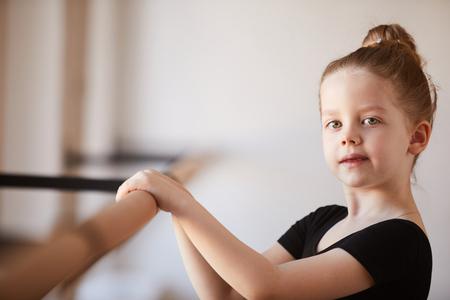 Future Ballerina Stock fotó