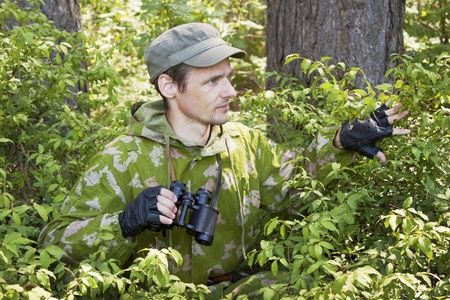 conducted: Conducted covert surveillance in the forest reserve