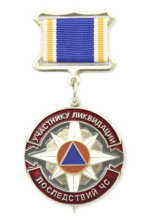 recognizes: Russian medal, which recognizes professional rescuers and firefighters