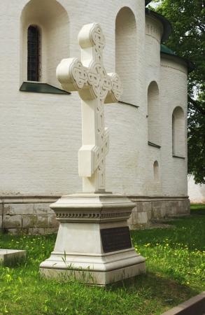 memorial cross: Memorial de la Cruz de mármol Dmitry Pozharsky Suzdal