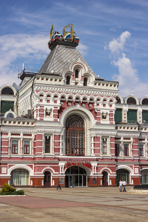 novgorod: RUSSIA, NIZHNY NOVGOROD - AUG 07, 2014: Exhibition House, fragment ensemble of the Nizhny Novgorod fair, was created in 1817.  In August of this year  there is carried out orthodox international fair.