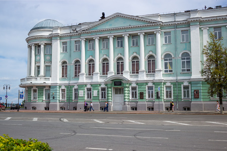 institutions: NIZHNY NOVGOROD, RUSSIA - JUL 19, 2015: The building of the medical Academy. One of the educational institutions of Nizhny Novgorod
