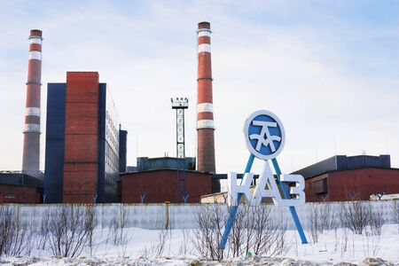 commissioned: Kandalaksha, Russia-March 19, 2016: Kandalaksha aluminum plant  in the Murmansk region the most Northern of all the Russian factories for the production of aluminum. Commissioned in 1951
