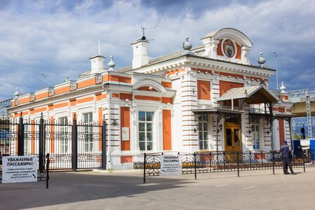RUSSIA, NIZHNY NOVGOROD - AUG 27, 2017: One of the cities of the World Cup 2018. Nizhny Novgorod residents have preserved the station pavilion for the tsars person, built in the 19th century