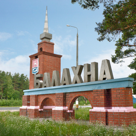 Balakhna, Russia - Jun 24, 2012: Provincial town is located 34 km from Nizhny Novgorod. This is a sign at the entrance to the city Editorial