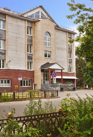 Balakhna, Russia - Jun 24, 2012: One of the main streets of the city, In this modest building is the City Prosecutor's Office Balakhnas