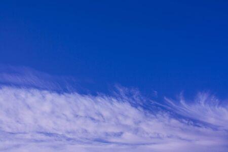 Cielo con nuvole Archivio Fotografico