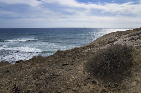 Rocky coast near the atlantic ocean, landscape Archivio Fotografico - 132072941