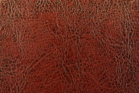 red leather texture background Stock Photo - 6685110