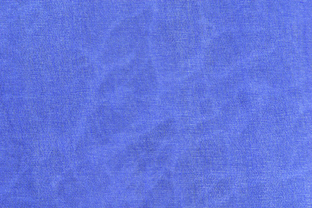 cancellated: organza macro fabric texture Stock Photo