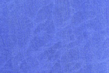 organza macro fabric texture Stock Photo