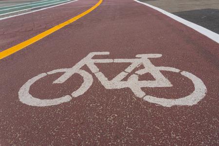 bicycle lane in public park