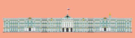 vector aislado de estilo plano del museo del Hermitage, símbolo de la ilustración de San Petersburgo Rusia, elemento vectorial Ilustración de vector