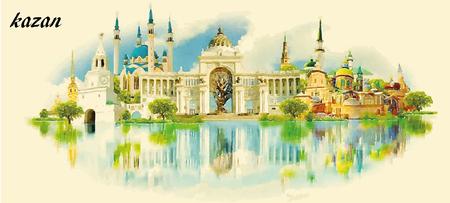 KAZAN stad aquarel panoramisch vector illustratie Stock Illustratie