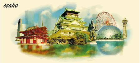 OSAKA stad aquarel panoramisch vector illustratie Stock Illustratie