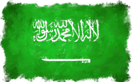 national: oil painting grunge effected illustration of saudi arabia flag Stock Photo