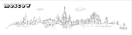 hand drawing vector panoramic moscow city illustration Иллюстрация