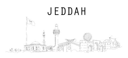 JEDDAH city hand drawing panoramic illustration artwork