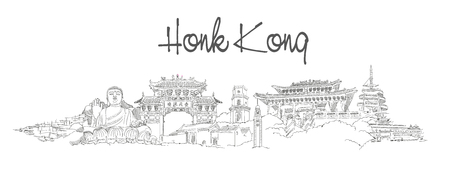 Hong Kong city hand drawing panoramic illustration artwork