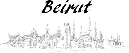 Dibujo a mano panorámica vectorial ilustración de la ciudad de Beirut
