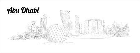 ABU DHABI city hand drawing panoramic illustration artwork Иллюстрация