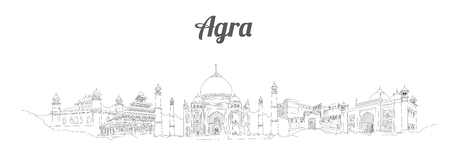 AGRA city panoramic vector hand drawing artwork Illustration