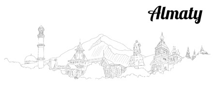 Almaty city hand drawing panoramic sketch illustration