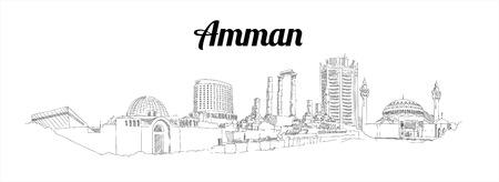AMMAN city hand drawing panoramic sketch illustration Illustration