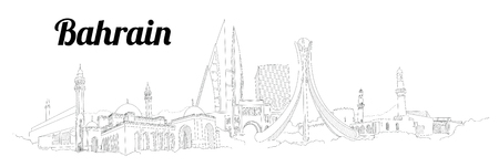 BAHRAIN city vector panoramic hand drawing illustration Иллюстрация
