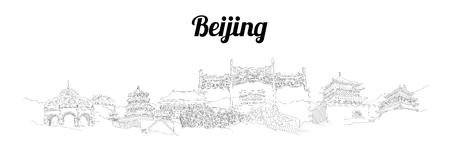 BEIJING city hand drawing panoramic sketch illustration