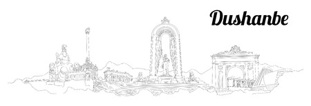 Dushanbe CITY city vector panoramic hand drawing illustration
