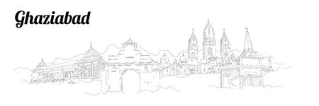 Ghaziabad city vector panoramic hand drawing sketch illustration Иллюстрация