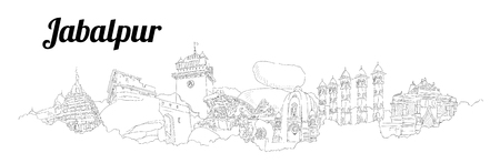 JABALPUR CITY city vector panoramic hand drawing illustration Иллюстрация