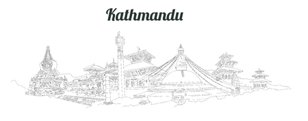KATHMANDU city panoramic vector hand drawing artwork