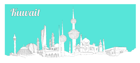 KUWAIT city hand drawing panoramic sketch illustration
