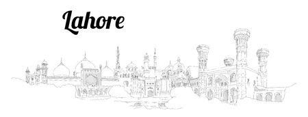 LAHORE city hand drawing panoramic sketch illustration