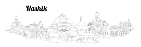 Nashik CITY city vector panoramic hand drawing illustration Иллюстрация