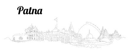 Patna CITY city vector panoramic hand drawing illustration Иллюстрация