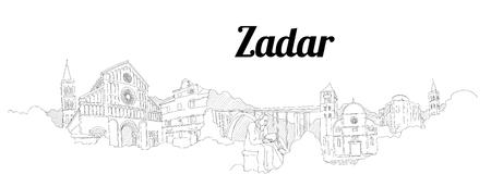 ZADAR CITY city vector panoramic hand drawing illustration