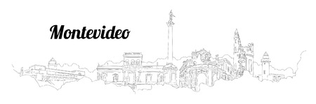 Montevideo CITY city vector panoramic hand drawing illustration Иллюстрация