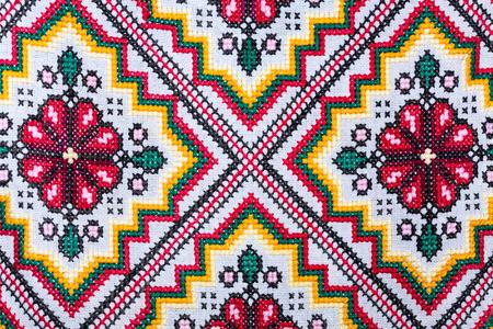 punto cruz: popular ucraniano seamless pattern. Ornamento étnico