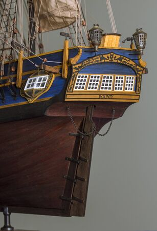 Building sailing ship - Bounty wooden antique model