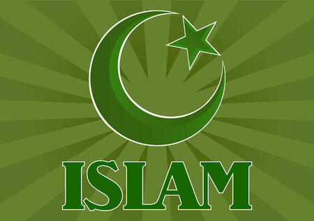 official symbol: The official symbol of Islamist