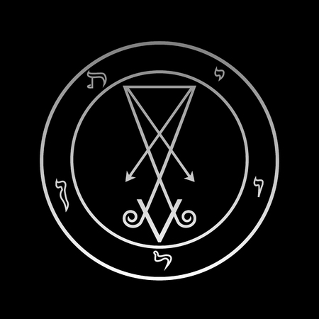 cult: The official symbol of Lucifer in the circle