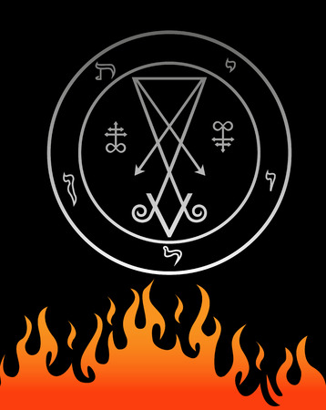 lucifer: The official symbol of Lucifer for the magician Illustration