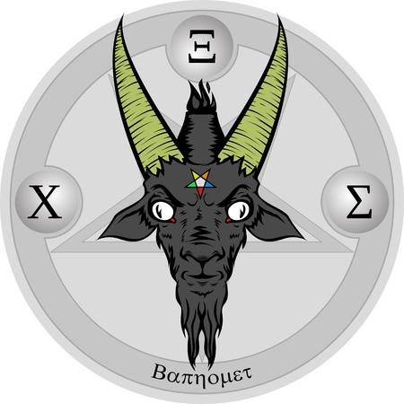 sigil: Illustration Of Baphomet Sign