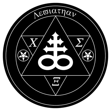 hexagram: AMagic Illistration Hexagram of Leviatan sigils