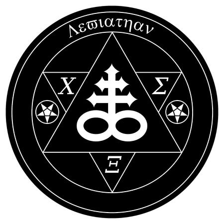 hexagram: AMagic Illistration Hexagram of Leviatan sigils